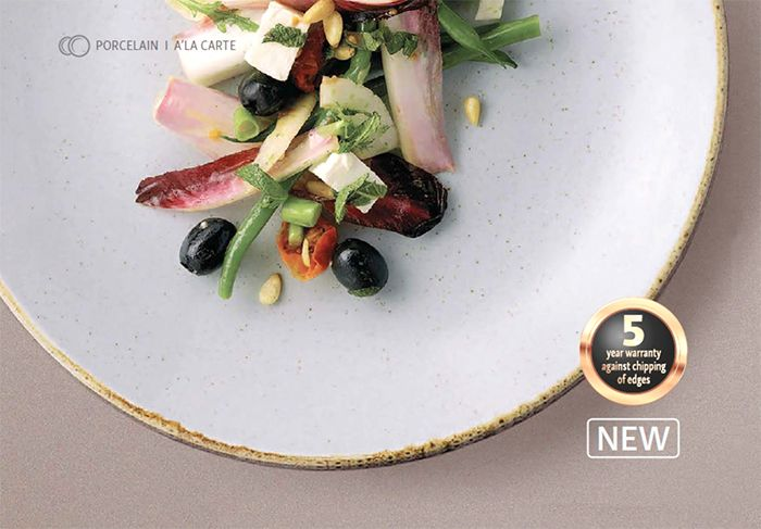 Фарфоровая тарелка Fine Dine