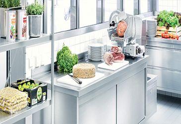 оборудование для хранения овощей
