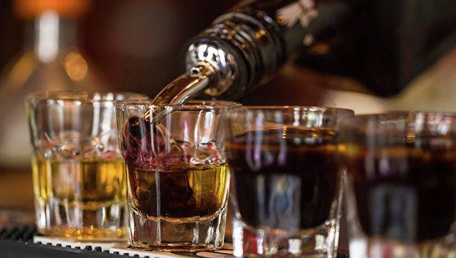 Барное стекло для коктейлей