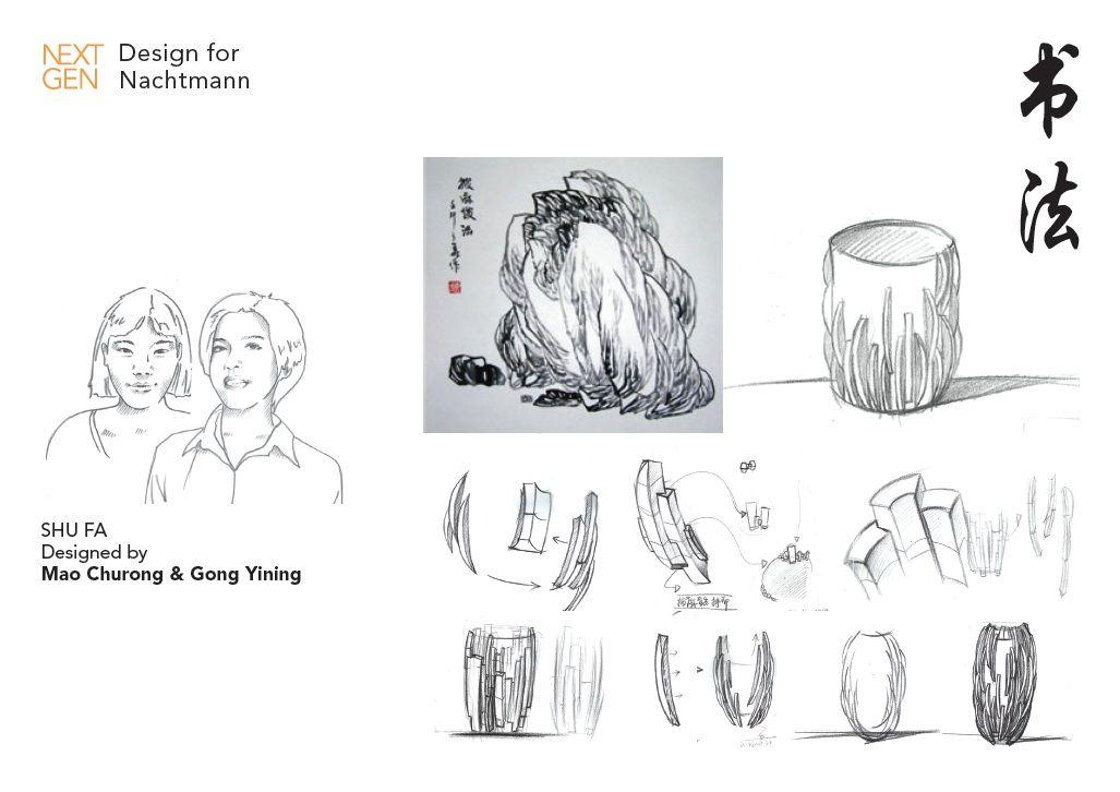 Mao Churong и Gong Yining эскиз