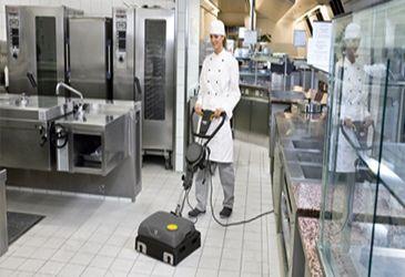 профессиональная химия для уборк кухни
