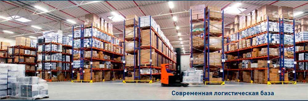 storage Hendi