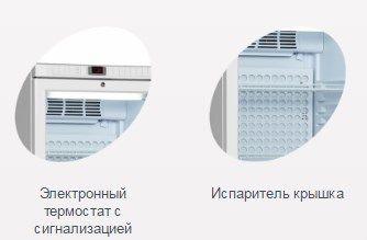 Холодильный шкаф Tefcold MSU300 характеристики