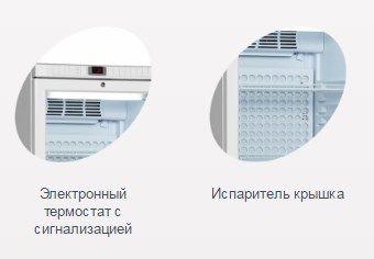 Холодильный шкаф Tefcold MSU400 характеристики