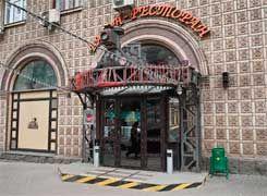 vagon_restoran_kiev
